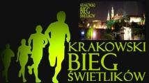Krakowski Bieg Świetlików